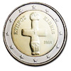 Cyprus Euro Coins UNC