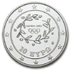 Greece Euro Silver Coins